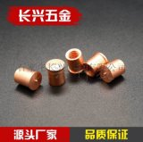 焊接螺柱鐵鍍銅m3m4