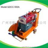 QDCC-500A柴油水冷切縫機