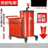 可移動式工業吸塵器,工廠用大容量工業吸塵器