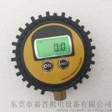 汽修9604S-2壓力錶 數位數顯壓力錶 智慧控制氣動工具加工定製