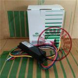 壽力移動機模組88290019-704