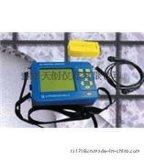 ZBL-R620鋼筋探測儀,中山鋼筋位置探測儀,混凝土鋼筋檢測儀