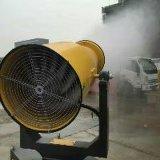 供應NRJ降塵噴霧機-武漢除塵霧炮機