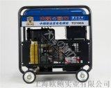 190A柴油發電電焊機價格多少錢