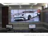 江蘇LG49寸3.5mm拼屏視頻監控拼接屏廠家