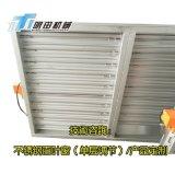 專業生產 不鏽鋼百葉窗 可調百葉窗 鋼製百葉窗 室外防雨百葉窗