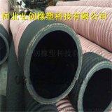 廠家熱銷 輸水橡膠管 大口徑膠管 質量保證