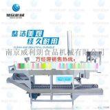 旭衆品牌河粉機-全自動粉條機-做粉腸的設備廠家