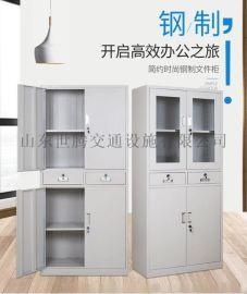 廠家直銷鋼製鐵皮文件櫃證檔案儲物櫃支持定製款