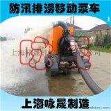 84KW柴油抽水機/廠家直銷