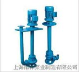 YW液下排污泵-上海南洋泵業