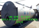 菏澤鍋爐8噸低氮燃氣蒸汽鍋爐
