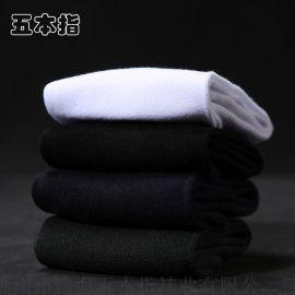 襪子批髮網直批中筒襪價格 精梳棉外貿男襪OEM 五本指男士襪子