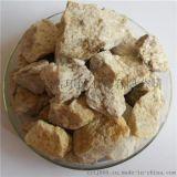 優質麥飯石 水處理麥飯石 天潔麥飯石廠家直銷