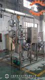 精油提取設備廠家直銷 超聲波萃取設備
