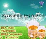 廠家供應 十二烷基苯磺酸鈣 26264-06-2 工業級 鈣鹽≥70%