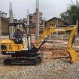 馭工YG30-9X微小型挖掘機 市政工程專用小挖機