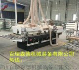 異形砂光機廠家直銷 木工異型砂光機價格 可定製
