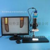 廣東顯微鏡產品檢查CCD顯微鏡 XDC-10A-530HS型帶SD卡拍照功能顯微鏡