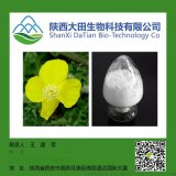 白屈菜提取物,5%-98%生物鹼,GMP工廠