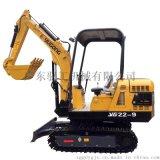 馭工YG22-9小型挖掘機 農用小型挖掘機