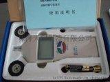 HG-1804高精度轉速錶,廣東轉速錶,發動機轉速錶
