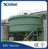 供應專業廠家生產二層/三層 洗滌濃密機 等 金礦設備
