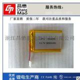 數碼移動電源聚合物鋰電池654050-1400 用於所有電子產品