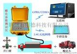 酸化在線/遠程監測系統
