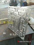 防火材料廠家 防火裝飾鋁單板 防火裝飾材料廠家