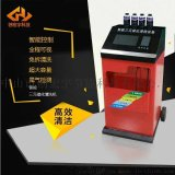 三元催化清洗機-尾氣清洗設備-SCR顆粒捕捉機