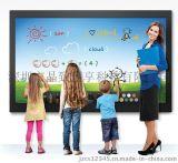 供應82寸互動多媒體教學機