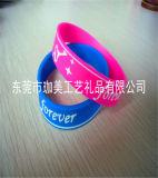供應矽膠手環 塑膠手環 能量手環 卡通手環