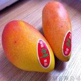 廠家直銷食品不乾膠標籤 水果貼紙 堅果標籤 不留膠