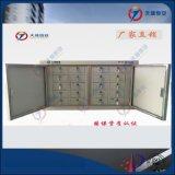 北京廠家手機遮罩櫃6寸屏手機遮罩櫃