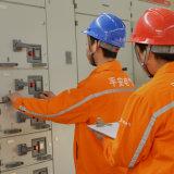 電氣設備託管運維