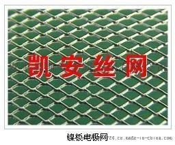 高目鎳絲網、鎳絲編織濾網、電池用鎳絲電極網