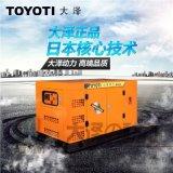 20kw全自動靜音柴油發電機