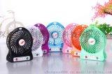 深圳usb迷你小風扇生產廠家批發哪一家比較好