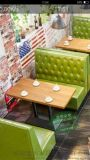 咖啡廳西餐廳卡座沙發桌椅組合茶餐廳漢堡店板式沙發