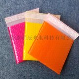 四川工廠直銷珠光膜復合氣泡袋快遞飾品袋圖書袋