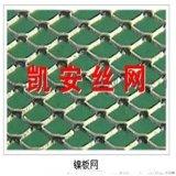 江蘇鎳網廠家、湖南鎳網價格、廣東鎳網凱安