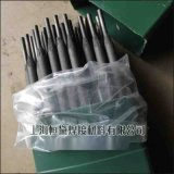 FD-50耐磨焊條_FD-50堆焊耐磨焊條 電焊條
