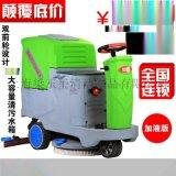 樑玉璽工業用電動駕駛式洗地車