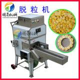 供應甜玉米脫粒機 不鏽鋼電動玉米脫粒機 脫粒效果好價格優惠
