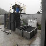 酸洗磷化廢水處理設備