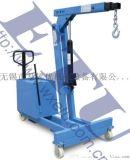 ETU易梯優,平衡重式單臂吊 移動吊運小車