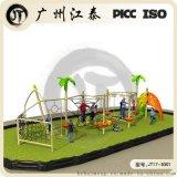 戶外公園遊樂場設施體能訓練組合拓展攀爬架