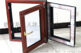 天津鋁木複合防盜網一體窗LV-112外開窗