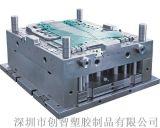 深圳模具廠家注塑模具塑料模具定製